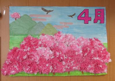 H31 4月カレンダー