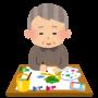 roujin_oekaki[2]